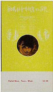 BG # 247 Iron Butterfly Fillmore Monday - Wednesday ticket BG247