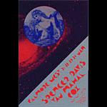 BG # 267 Spencer Davis Fillmore postcard - ad back BG267