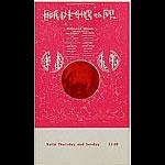 BG # 247 Iron Butterfly Fillmore Thursday - Sunday ticket BG247