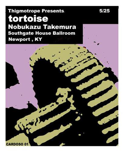 Pete Cardoso Tortoise Poster