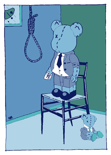 Frank Kozik Suicide Humpbert Poster