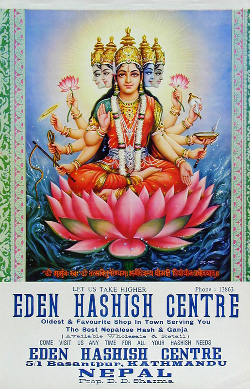 Eden Hashish Centre Poster- Gayatri Poster