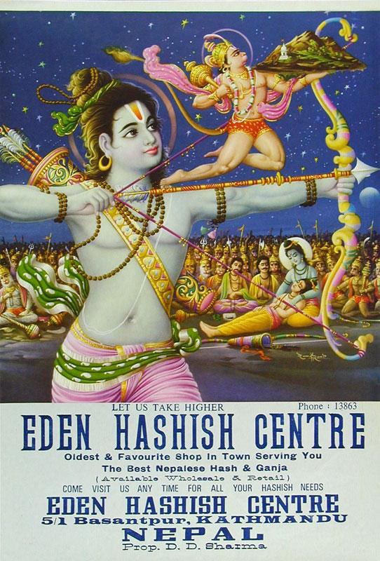 Eden Hashish Centre Poster - Rama Poster