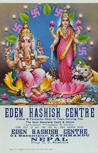 Eden Hashish Centre Poster - Lakshmi & Ganesh Poster