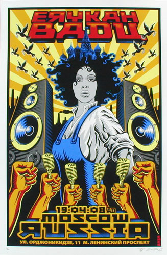 Emek Erykah Badu Poster
