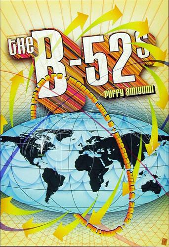 B-52's  Puffy Amiyumi New Fillmore Poster F529