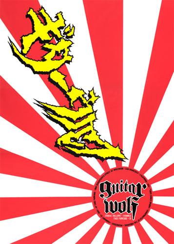 Firehouse Guitar Wolf Poster