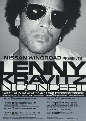 Lenny Kravitz Japanese Music Flyer