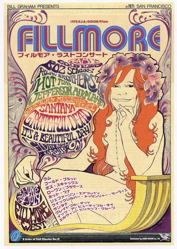 Japanese Fillmore Movie Handbill