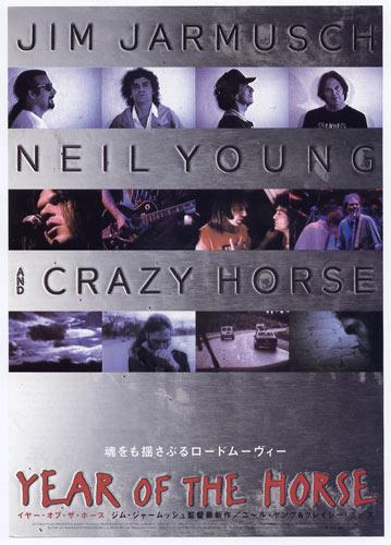 Neil Young Movie Japanese Handbill