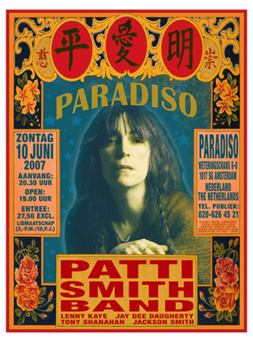 Mark Arminski Patti Smith Poster