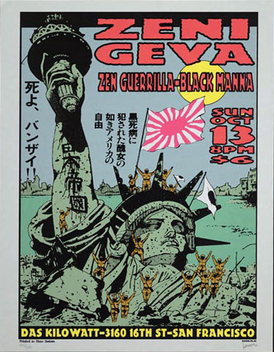 Frank Kozik Zeni Geva Poster