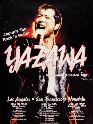 Yazawa 1999 North American Tour Poster