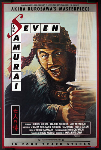 The Seven Samurai Movie Poster