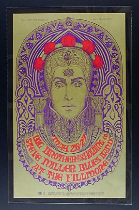 25 Tall Fillmore Poster Size Mylar Sleeves