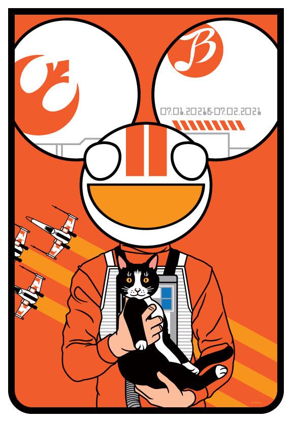 Scrojo Deadmau5 Poster