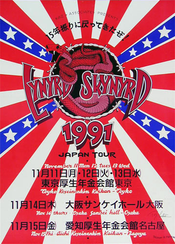 Randy Tuten Lynyrd Skynyrd Japan Tour Poster