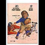 1955 San Francisco 49ers vs Chicago Bears Pro Football Program