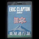 Eric Clapton Japan Tour 2003 Access All Areas Laminate
