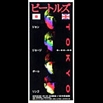 The Beatles Live In Japan 1966 Poster