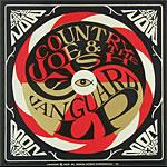 Tom Weller Country Joe Vanguard LP Promo Poster