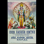 Eden Hashish Centre Poster - Vishnu Poster