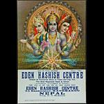 Eden Hashish Centre Poster - Brahma, Vishnu, Shiva Poster