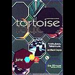 Tortoise New Fillmore F464 Poster