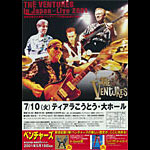 The Ventures Japanese Music Flyer