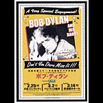Bob Dylan Japanese Handbill