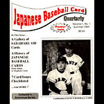 Japanese Baseball Card Quarterly #1