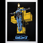 Tim Doyle Robocop Movie Poster