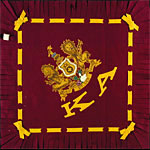 Kappa Alpha Greek Fraternity Order Pillow Cover