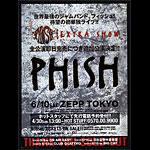 Scarce Phish Tokyo Japan Handbill