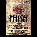 Scarce Phish Tokyo Japan Blank Back Postcard
