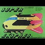 Krzysztof Wrzesniewski Super Express 109 Polish Movie Poster