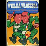 Jakub Erol Don't Look Now: We're Being Shot At Polish Movie Poster