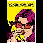 Scrojo Vokab Kompany Poster