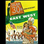 East West All Star Football Game Islam 30th Anniversary College Football Program