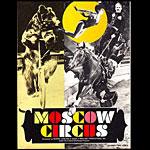 1967-68 Moscow Circus Program
