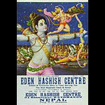 Eden Hashish Centre Posters